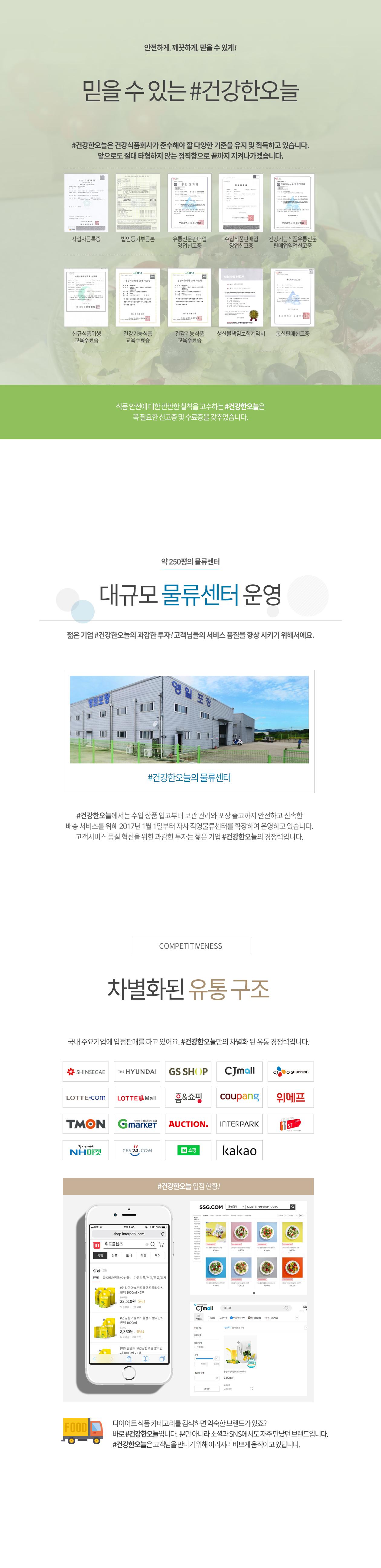 info_03.jpg